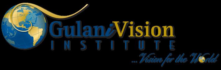 Gulani Vision Institute - Vision For the World Logo