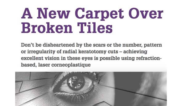A new carpet over broken tiles