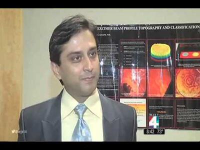 Designer Cataract Surgery: Technology Breakthrough