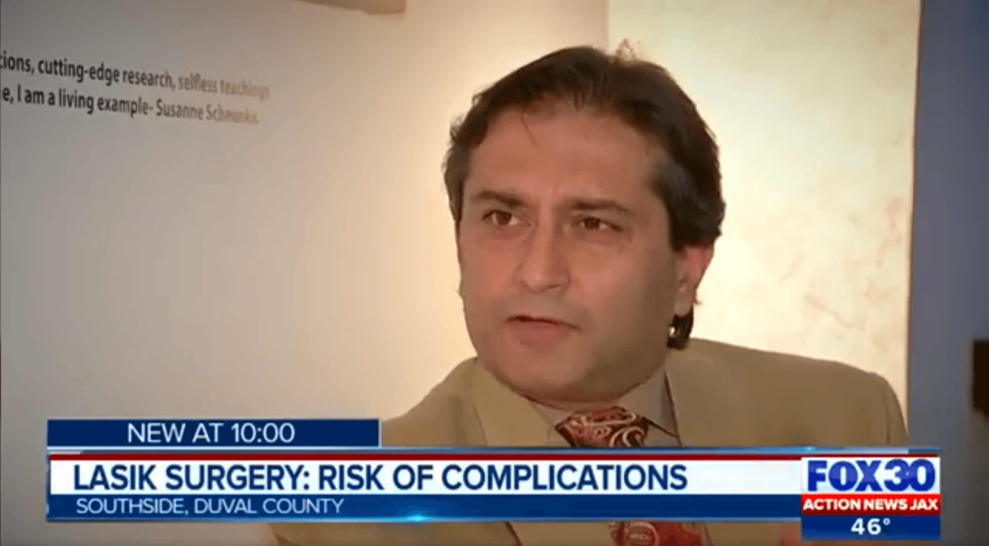 News Media Interview on LASIK Complication with Dr. Gulani