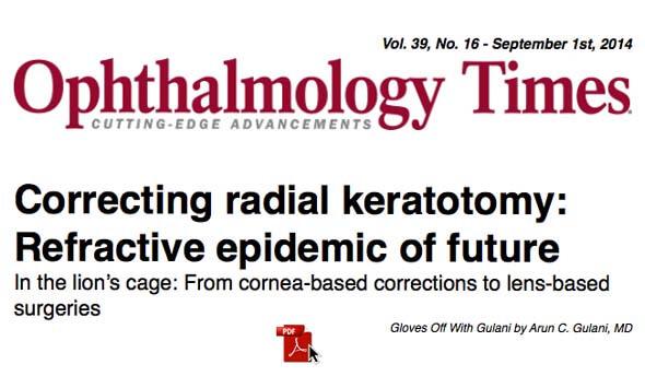 Ophthalmology Times featuring Dr. Gulani