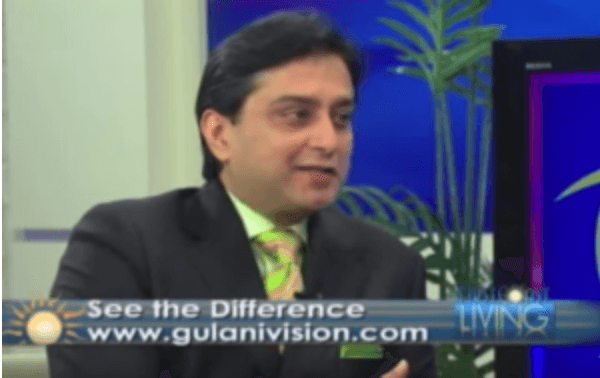 The Gulani Difference